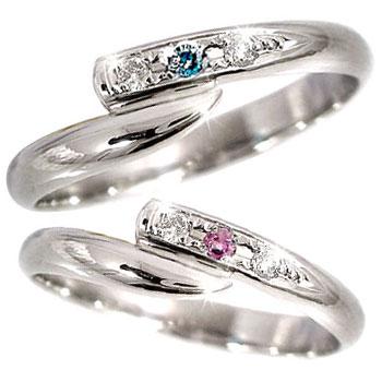【送料無料・結婚指輪】ペアリング 結婚指輪 ダイヤモンド ピンクサファイア プラチナ☆2本セット☆指輪【工房直販】