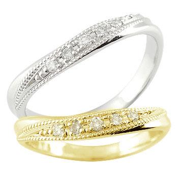 ペアリング 結婚指輪 マリッジリング ダイヤモンド イエローゴールドk18 ホワイトゴールドk18 ミル打ち