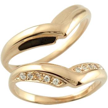 【送料無料・結婚指輪V字 ペアリング 結婚指輪 マリッジリング ダイヤモンド ピンクゴールドk18【工房直販】