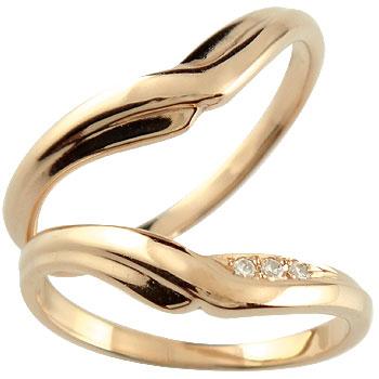 【送料無料・結婚指輪】V字 ペアリング 結婚指輪 マリッジリング ダイヤモンド ピンクゴールドk18【工房直販】