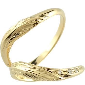 【送料無料・結婚指輪】V字 ペアリング 結婚指輪 マリッジリング ダイヤモンド フェザー イエローゴールドk18【工房直販】