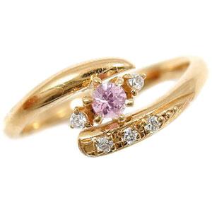 プラチナリング:ピンクサファイアピンキーリング:指輪