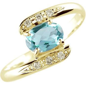 ブルートパーズ ダイヤモンド リング 指輪 イエローゴールドk18 11月誕生石
