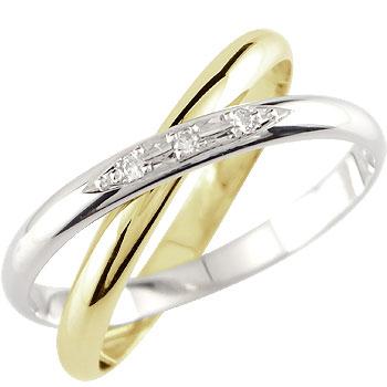 ダイヤモンド プラチナ リング 指輪 イエローゴールドk18 2連 婚約指輪 エンゲージリング