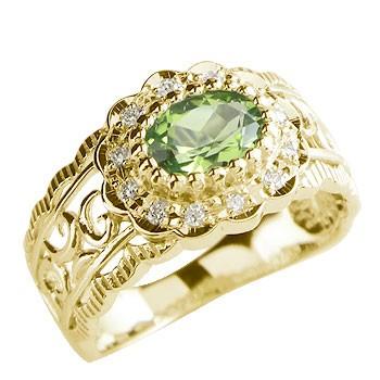 リング ダイヤモンド 幅広 指輪 イエローゴールドk18 ピンキーリング 選べる宝石