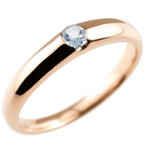 ペアリングダイヤモンドホワイトゴールドK18 指輪【工房直販】