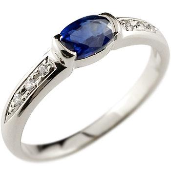 【送料無料】ダイヤモンドサファイアリングホワイトゴールドK18指輪【工房直販】