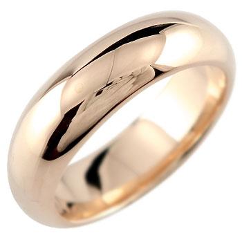 ピンクゴールドk18 リング 指輪 甲丸 ストレート ピンキーリング