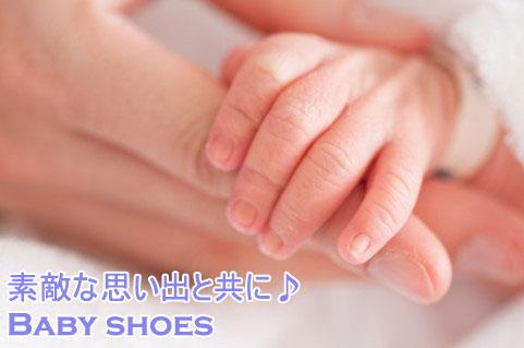 【送料無料】ベビーリング:ネックレス:スプーン:誕生石:特別価格【工房直販】