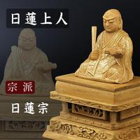 モダン経机・椅子