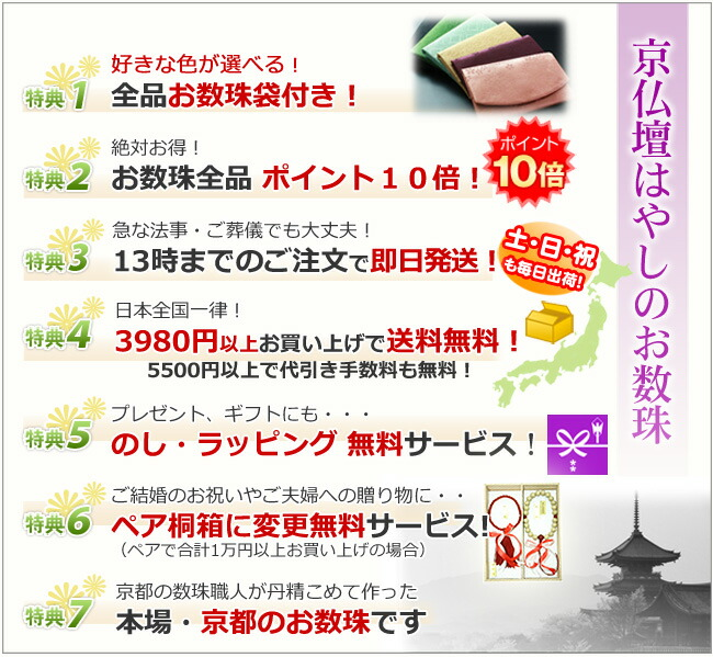 juzu-service.jpg