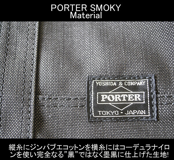 1aa1f23265cf PORTER SMOKY Waist bag. Get additional models long popular! Porter s  flagship series is. Reasons for its popularity is simple looks and feel  soft and strong ...