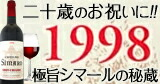 eva1599