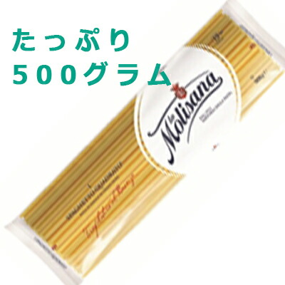 foo-mon507