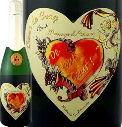 ドメーヌ・クレイ・モン・ルイ・シュル・ロワール・ブリュット NV【フランス】【白スパークリングワイン】【750ml】【ミディアムボディ】【辛口】【1~3営業日以内に出荷予定(土日祝除く)】【special_wd2018_important】