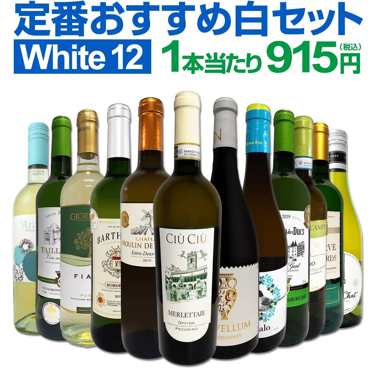 white12