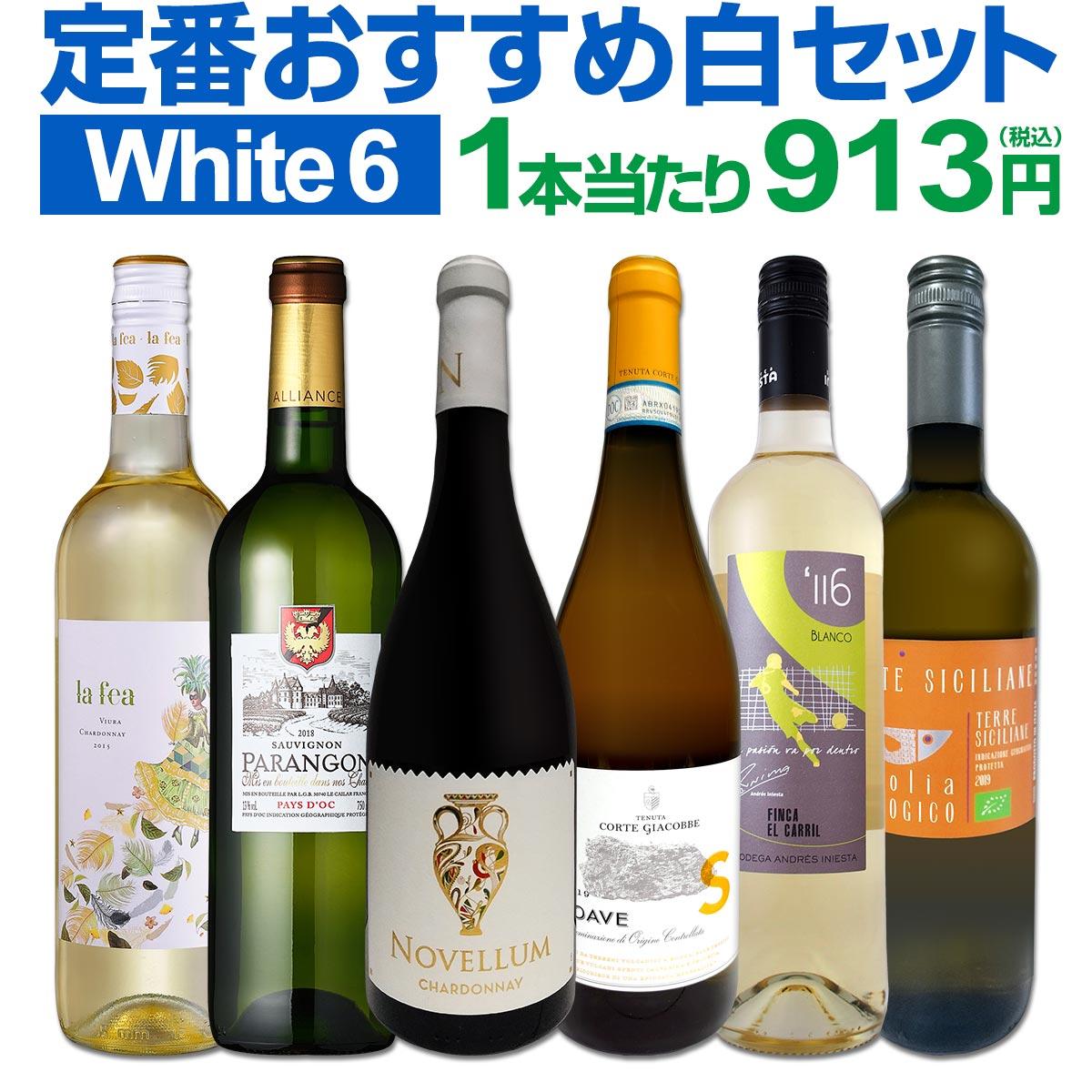 white6