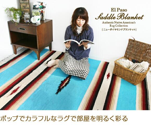 Captivating New Diamond Blanket. エルパソ サドルブランケット社. ELPASO SADDLEBLANKET Company