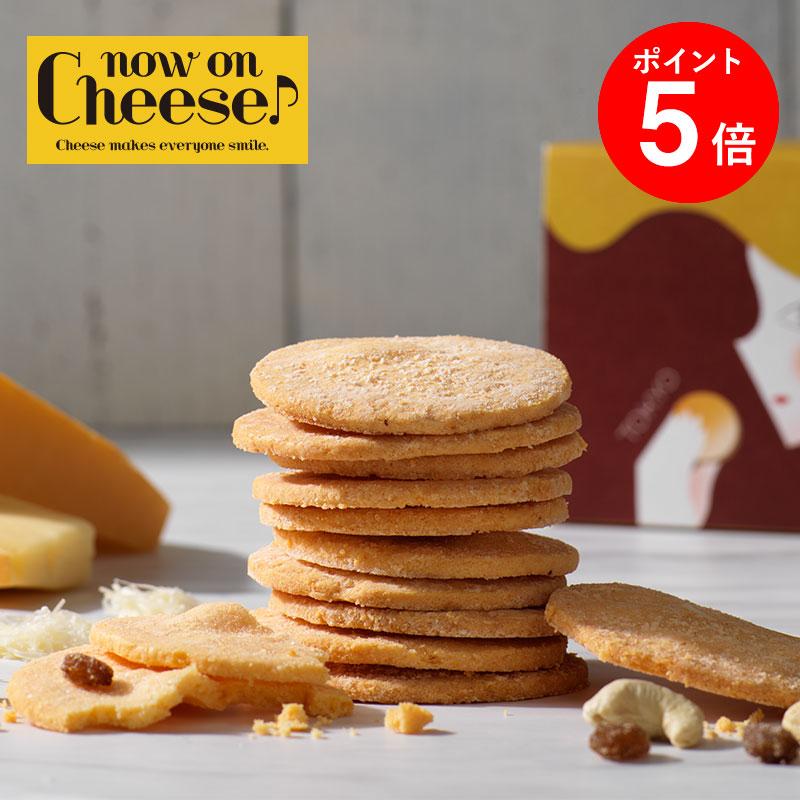 ゴーダ&チェダーチーズ1箱