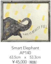 Smart Elephant】AP140
