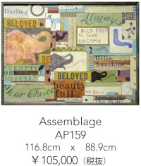 Assemblage】AP159