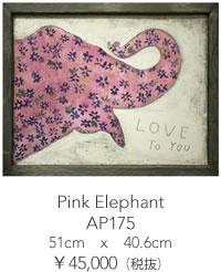 Pink Elephant】AP175