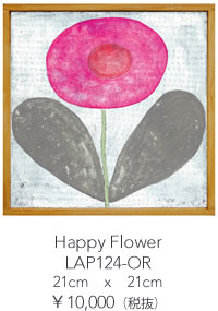 Happy Flower】LAP124-OR