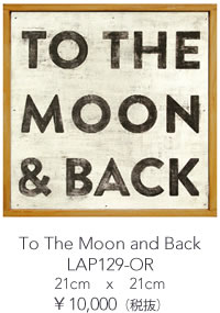 To The Moon and Back】LAP129-OR