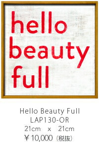 Hello Beauty Full】LAP130-OR