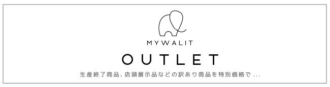 MYWALIT OUTLET