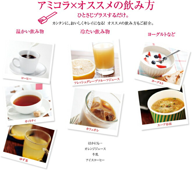 meiji collagen before and after photos