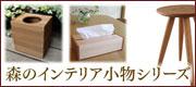 とれるNO.1ステッキチェアーオークビレッジつみき日清紡クッキングペーパーなどカラダにやさしい人気商品!