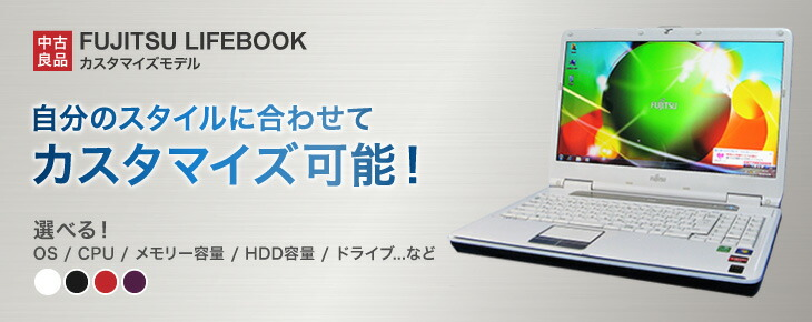 ★中古良品★TOSHIBA dynabook T350/46 CPU:Corei5-480M 2GB〜8GB 160GB〜1TB HDMI DVD作成 15.6インチ大画面液晶 Windows7/Windows10 レッド
