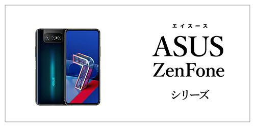 ASUS/ZenFone