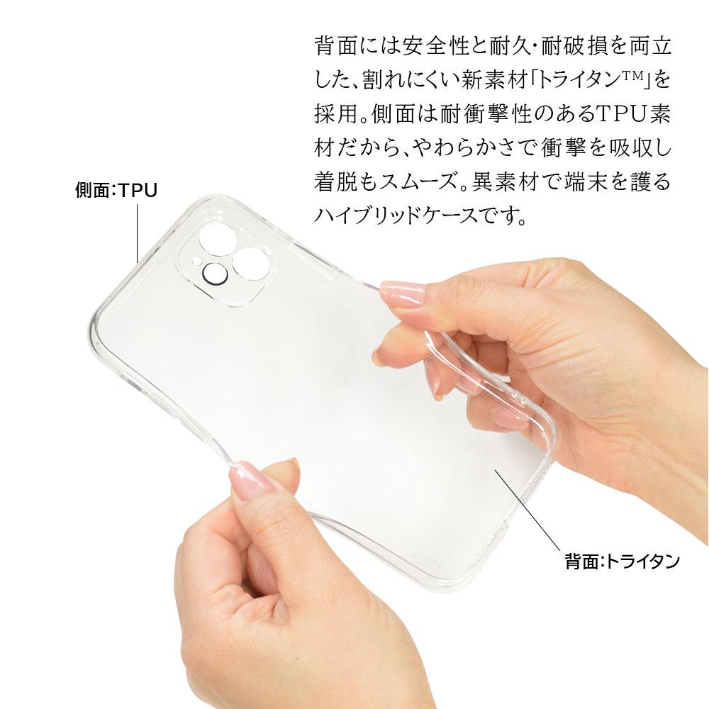 iPhone11pro_極限保護ケース