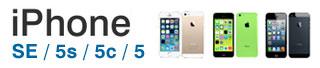 iPhone5 iPhone5s iPhone SE ケース カバー ガラス