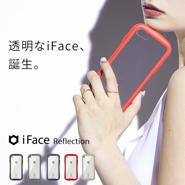 iFace XS