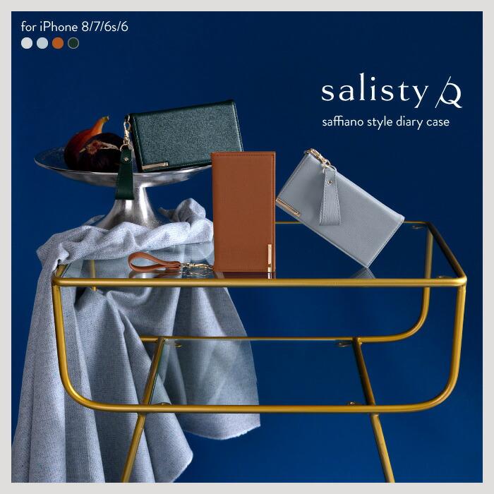 salsity