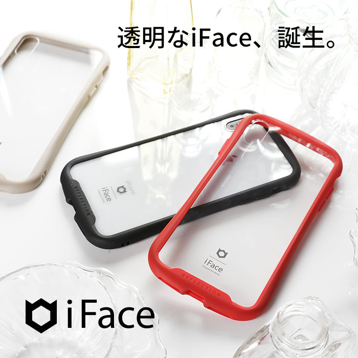 透明 iFace