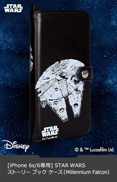 [iPhone 6s/6専用]STAR WARS ストーリー ブック ケース (Millennium Falcon/グレー)