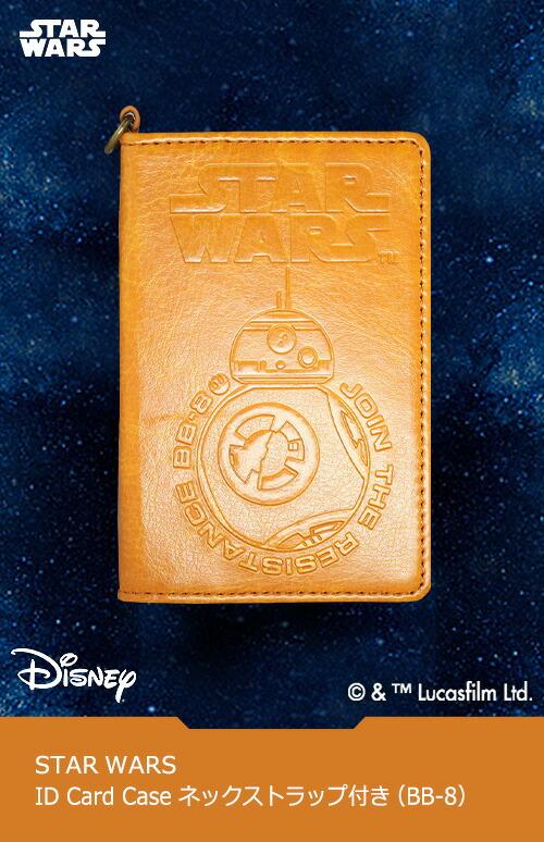 STAR WARS ID Card Case ネックストラップ付き(BB-8/オレンジ )