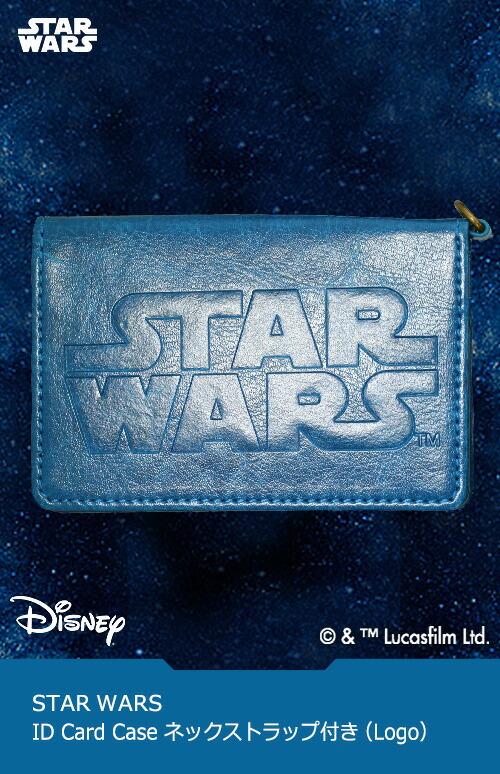 STAR WARS ID Card Case ネックストラップ付き(STARWARS/Logo/ネイビー )
