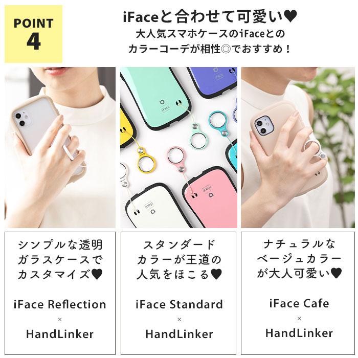 handlinker