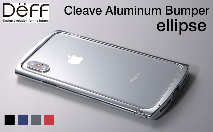 innovative design 674b4 773b6 It is Deff aluminum bumper Cleave Aluminum Bumper ellipse for iPhone X [for  exclusive use of iPhone X]