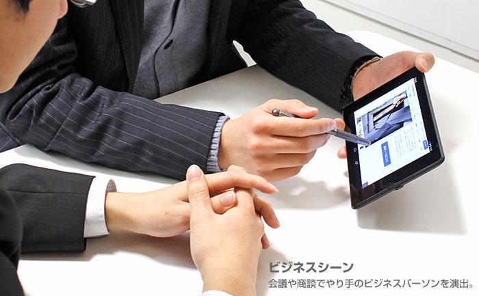 【楽天市場】スマート アルミ スタイラスペン【タッチペン ...