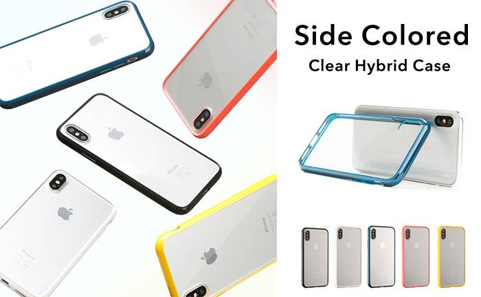 サイドカラードiPhoneX