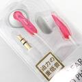 内部BASIC耳机♪标准规格型耳机(清除粉红色)