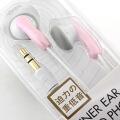 Basic inner headphones ♪ standard type earphone (pink)
