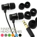 Inner ear headphones ♪ alto beauty clear sound! Earphone (black)