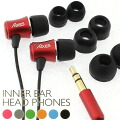 Inner ear headphones ♪ alto beauty clear sound! Earphone (red)